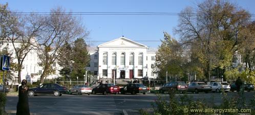 Кыргызский технический университет